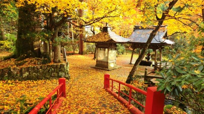 【松茸尽くし会席】秋の味覚が盛りだくさん♪深い香りと味わいを満喫≪1泊2食付き≫