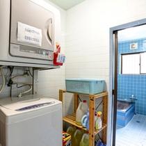 乾燥洗濯機(登山に便利♪)