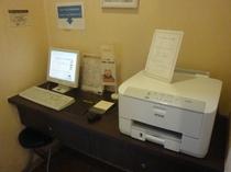 ロビーにてパソコン検索・印刷も出来ます。USBの印刷は別途フロントにご相談下さい