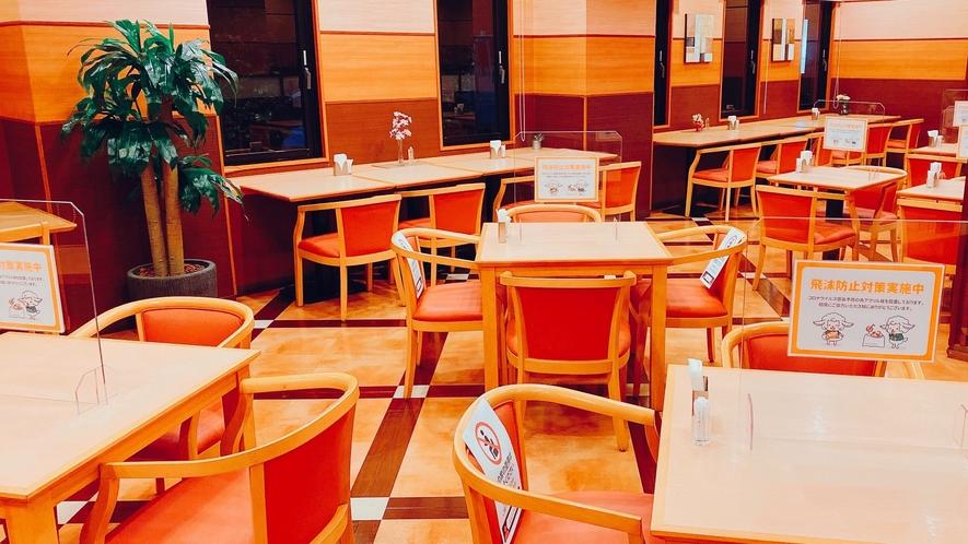 朝食レストラン花茶屋◇6:30~9:00◇アクリル板び設置などコロナ対策も万全です。