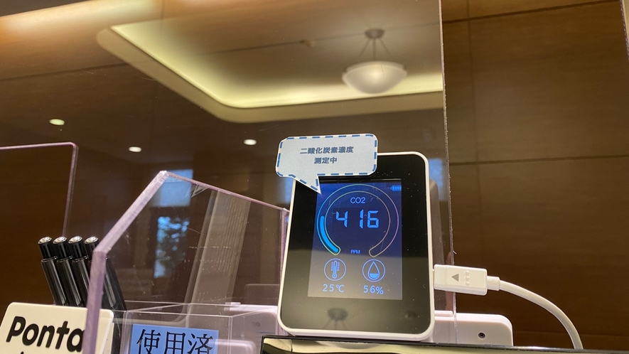二酸化炭素濃度計測器