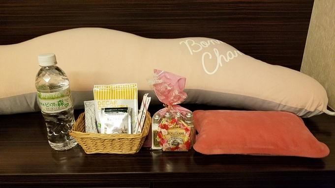 【マタニティママ応援/2食付】ご出産前の思い出作り☆彡 妊婦さんのしあわせ旅に♪