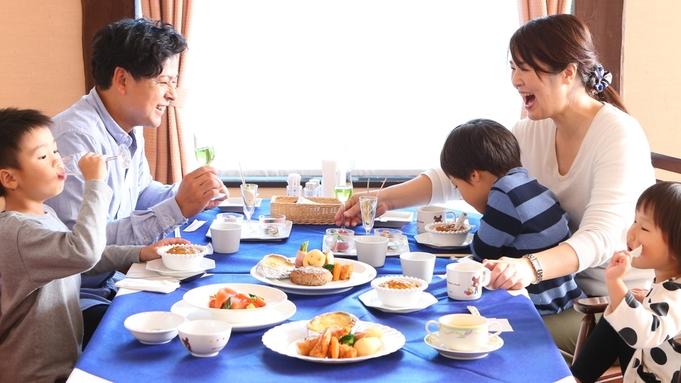 【ファミリー/2食+貸切風呂】家族で夢の…コース料理♪笑顔弾ける貸切風呂☆お子様料金がとってもお得!