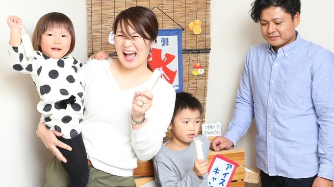【リーズナブルにお泊り♪/素泊り】思い立ったら軽井沢♪ゆっくりチェックインOK!