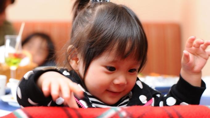 【ミキハウス子育て総研認定★2食】お子様の旅行デビューに♪ママ・パパも安心◆ベビー歓迎◆3世代にも!