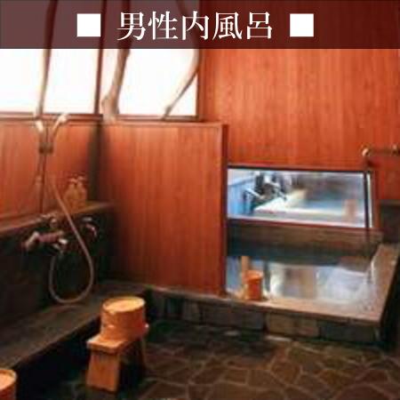 【男性内風呂】備品:シャワー・カラン3組セット、シャンプー・リンス・ボディーソープ各3種類