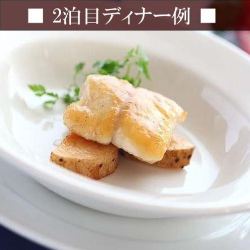 【2泊目ディナー例】 魚料理。ソースも美味です。