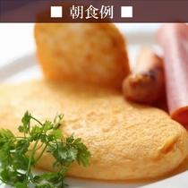 【朝食例】卵料理人気NO1は・・・やっぱり人気のふわっ♪とろっ♪オムレツ!!