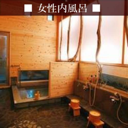 【女性内風呂】備品:シャワー・カラン3組セット、シャンプー・リンス・ボディーソープ各3種類