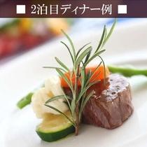 【2泊目ディナー例】 お肉料理。やわらかくておいしい和牛ヒレ肉です。