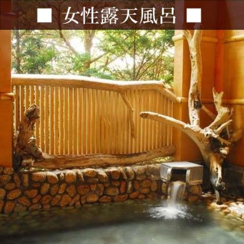 【女性露天風呂】木漏れ日がまぶしい露天風呂