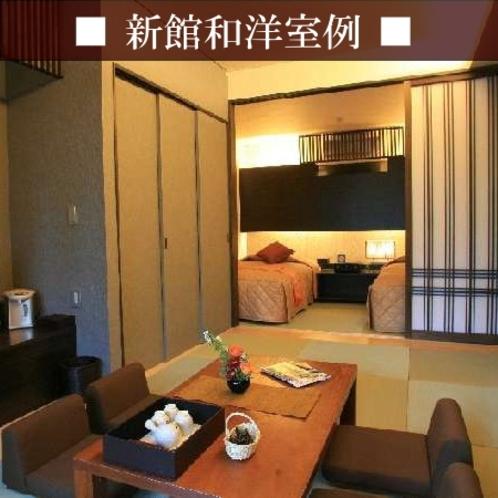 【新館和洋室例】 ベッドがツインタイプのお部屋です♪(部屋指定は出来ませんので、ご了承下さい)