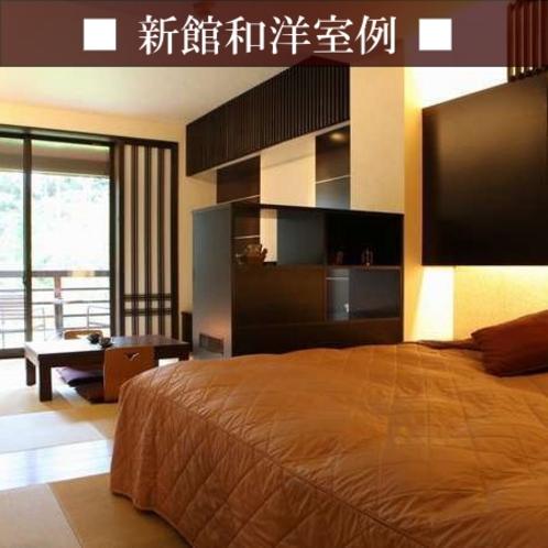 【新館和洋室例】 ベッドがダブルタイプのお部屋です♪(部屋指定は出来ませんので、ご了承下さい)