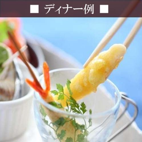 【ディナー例】温製のオードブル。温かいものは温かく・・・お箸で気軽に楽しめます♪