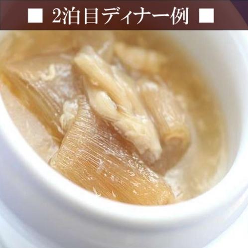 【2泊目ディナー例】 スープ(創作フレンチならではのメニューもお楽しみください♪)