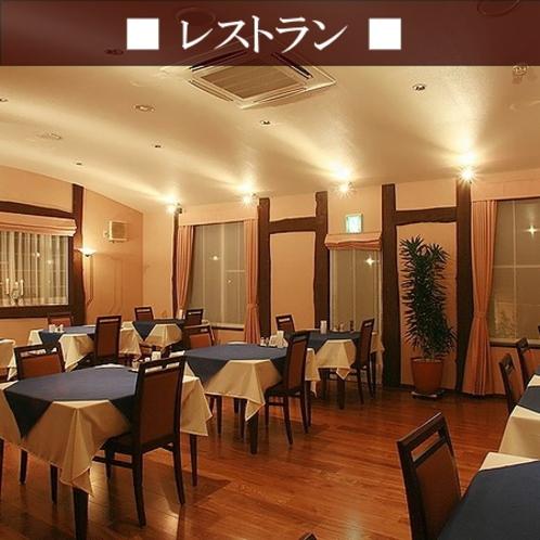 【レストラン】お箸で気軽に創作フレンチを満喫♪
