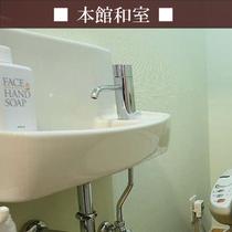 【和室手洗い】和室6畳と8畳はトイレ付き・洗面風呂なしになります。