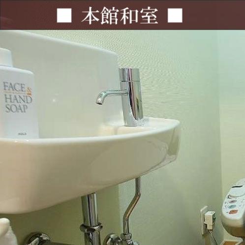 【本館和室】和室6畳と8畳はトイレ付き・洗面風呂なしになります。