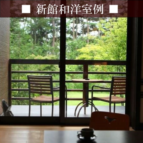 【新館和洋室例】新館のデッキからはお庭が望めます♪デッキでゆっくり寛いじゃいましょうね♪