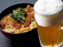レストラン西霧の一番人気こだわりの『かつ丼』にビールはいかが?