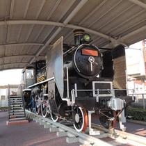 *出水駅前の機関車