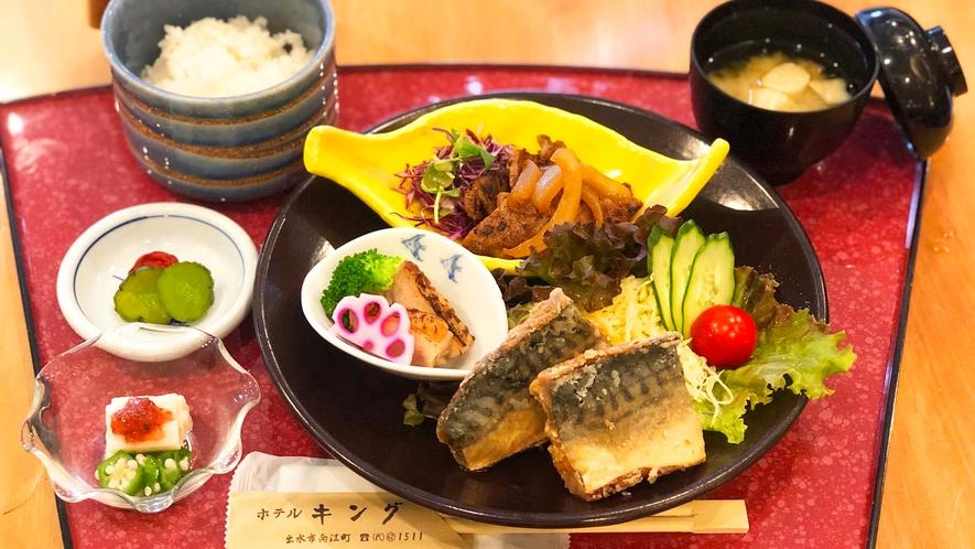 ・「食事」日替わりの夕食をお楽しみいただけます