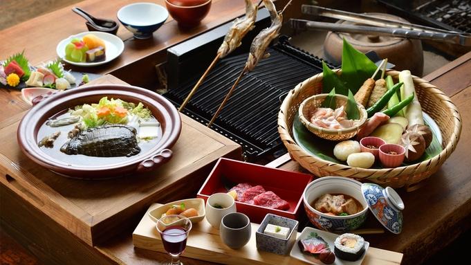 【郷のご馳走】料理番のこだわり膳〜夕食最高ランク