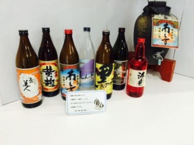 18:00~22:001杯100円の焼酎バー