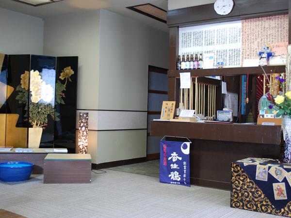 城崎温泉 富士見屋へ「ようこそ!」 フロントです。