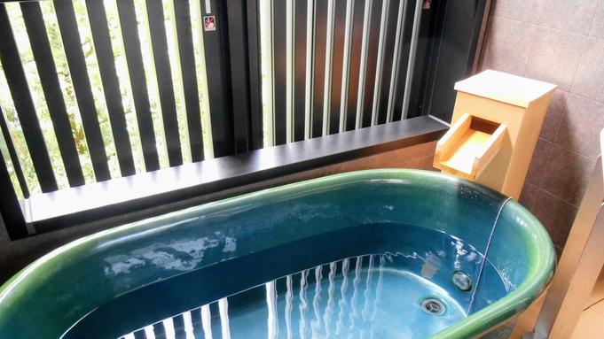 (10月〜)ちょっと贅沢に!〜露天風呂付特別和洋室に泊まる〜特典付きプラン