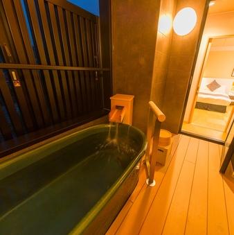 露天風呂付特別和洋室(禁煙・トイレ付・Wi−Fi無料)
