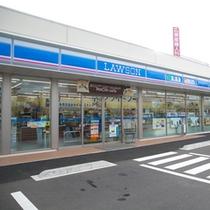 """【ロイヤルインステーションプラザ】周辺施設""""コンビニ"""""""