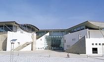 花巻総合体育館