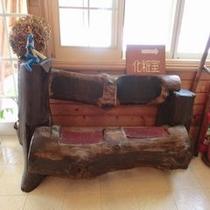店主の手作り椅子:サクラの木