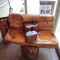 店主の手作り椅子:ヒバの木とクリの木