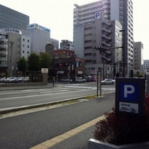 ★提携駐車場への行き方[1]★