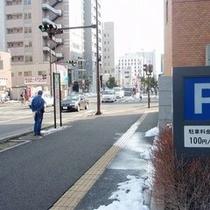 ★名掛丁連絡通路の行き方[1]★ホテル右の信号を左折♪