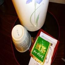 和室備え付けのcoffee&teaセット