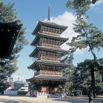 周辺観光:善通寺五重塔