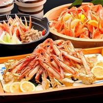 ズワイガニ食べ放題フェア なんと焼ガニ・茹でガニ・カニ鍋をご用意!
