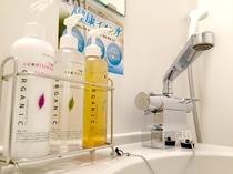 客室内のシャンプー、トリートメント、ボディソープも全てオーガニック製品を使用しています。