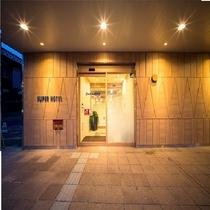 ホテル玄関です。皆様のお越しを心よりお待ちいたしております。