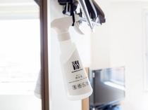 消臭剤【清水香】気になる匂いがお洋服に残っていても、スプレーでしっかり消臭、除菌