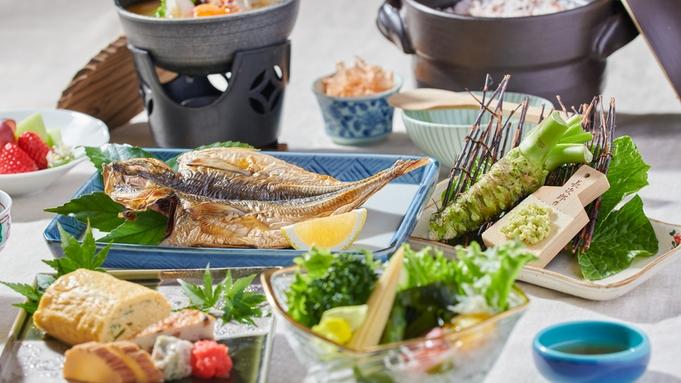 地元食材×月替わり手仕事会席。貸切温泉50分+お食事は個室食事処で穏やかでリラックス出来る時間を。