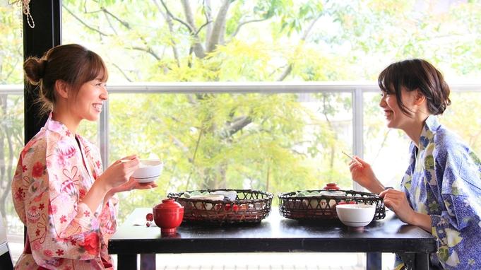 【神奈川県民限定】お食事無料アップグレード+ワンドリンク!近場でちょっと贅沢な温泉旅行/特選会席■松