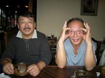 友人の松宮氏(右)と