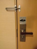 お部屋の施錠について