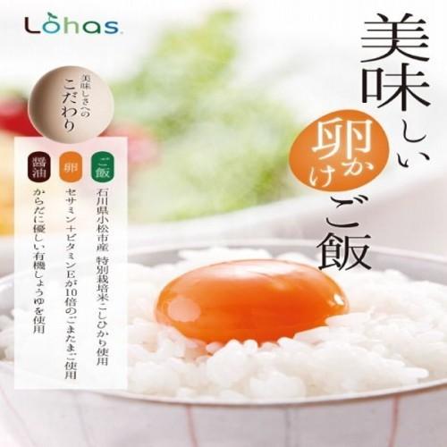 卵かけご飯(1)