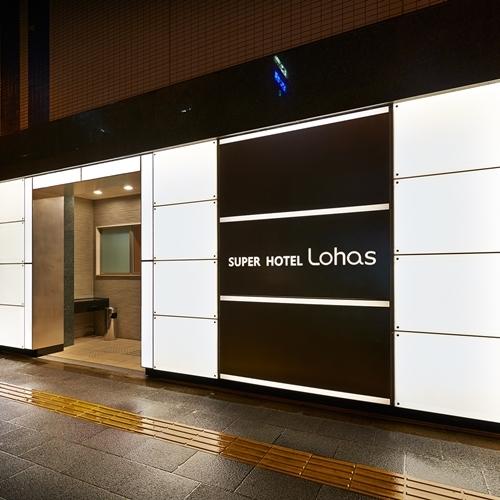 【外観】上野駅入谷口から徒歩5分!ビジネス・観光に最適立地!