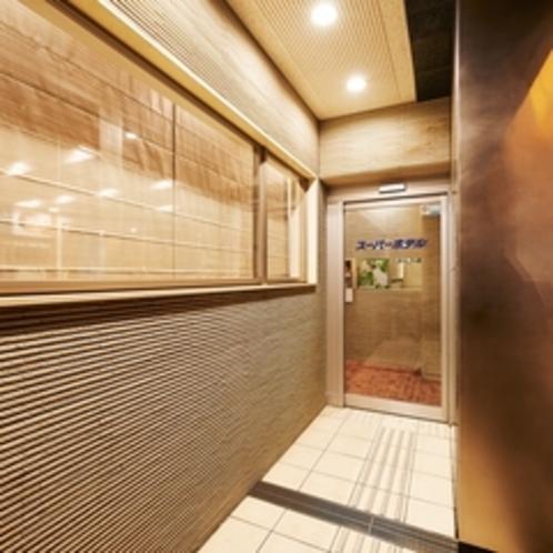 【エントランス】【外観】上野駅入谷口から徒歩5分!ビジネス・観光に最適立地!